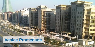 VenicePromenade
